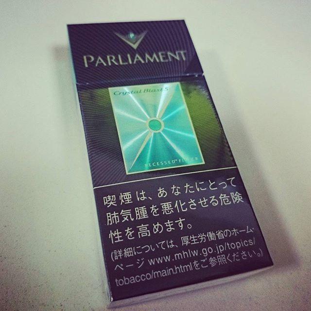 新しいタバコを試してみた。パーラメントのメンソール。結構好きかも!#パーラメント #PARLIAMENT