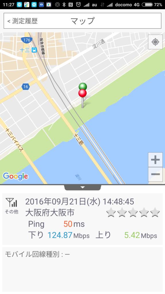 screenshot_2016-09-26-11-27-52_com.rbbtoday.speedtest.png