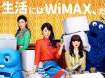 slider_img_wimax